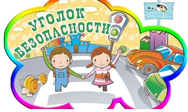 snimok1